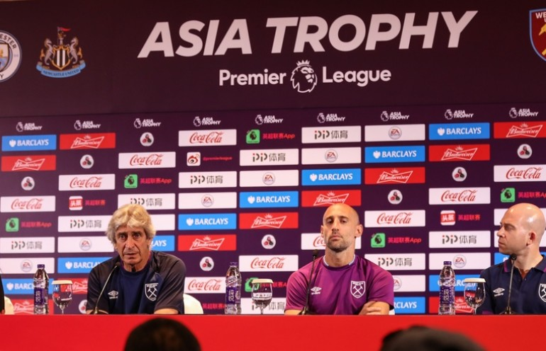 Premier League Asia Trophy